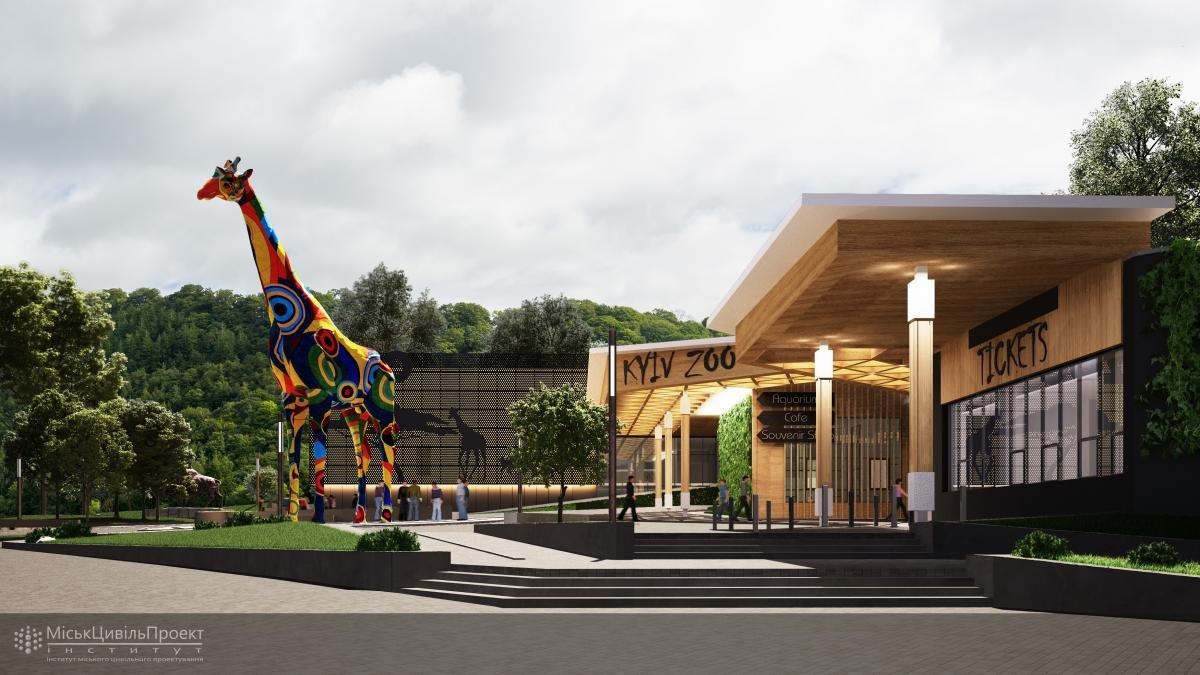 Визуализация нового входа в зоопарк