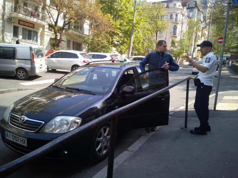 На улицах Киева начали работать инспекторы с парковки, - ФОТО, фото-1, Фото с Facebook-странчки Дмитрия Давтяна