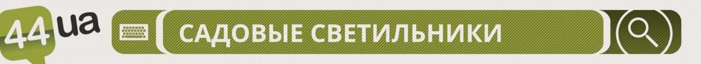 """""""Сделано в Украине"""": что можно купить у украинских производителей?, фото-118"""