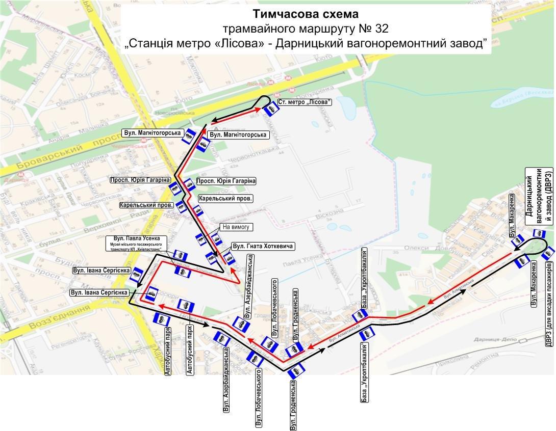 До ДВРЗ: в Киеве в тестовом режиме возобновляют движение трамваев №32, - СХЕМА, фото-1