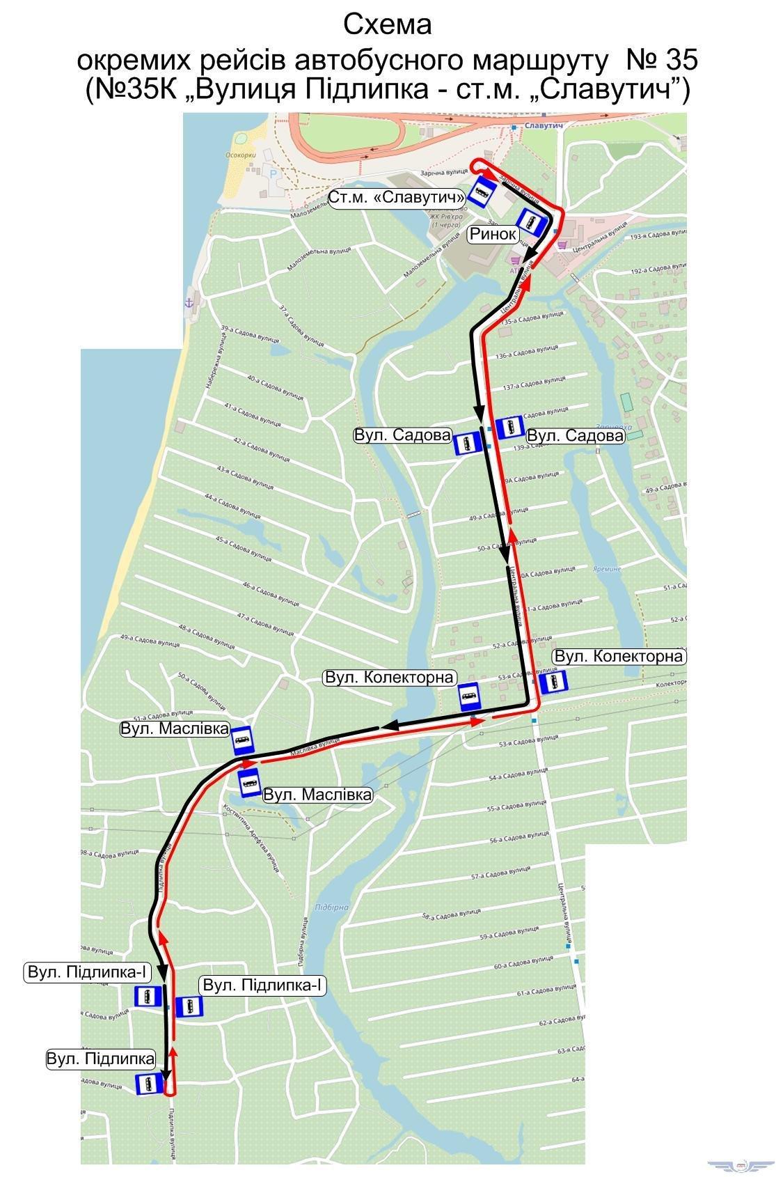 В Киеве изменится схема движения автобусов №35 и появится сокращенный маршрут №35К