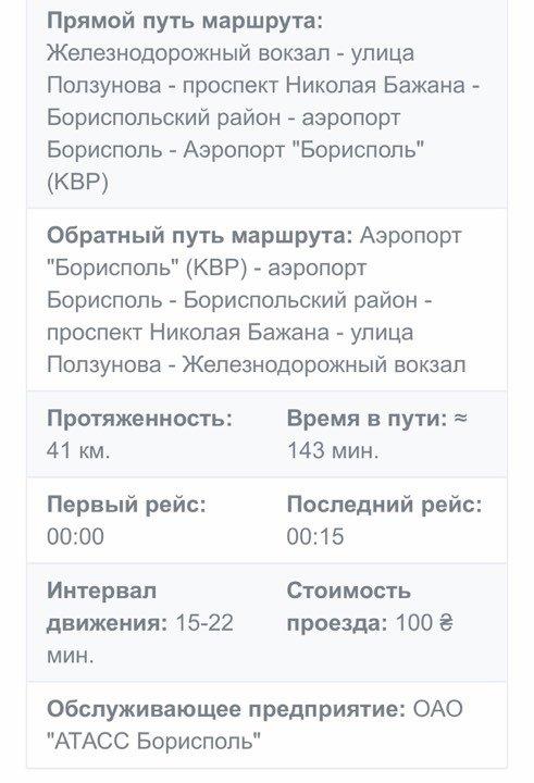 В Киеве строят еще один туристический маршрут: где он будет, - ФОТО