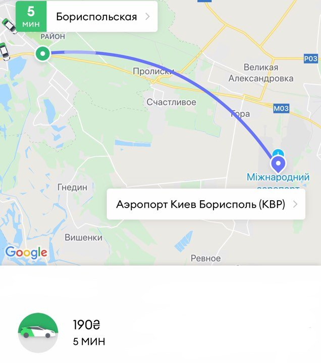 """Как добраться до аэропорта """"Борисполь"""" из разных районов Киева, фото-21"""