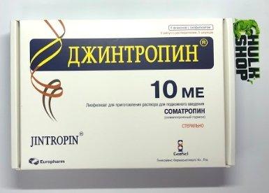 Какие анаболические стероиды можно купить в Украине, фото-4
