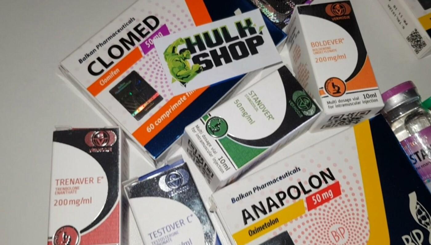 Какие анаболические стероиды можно купить в Украине, фото-2