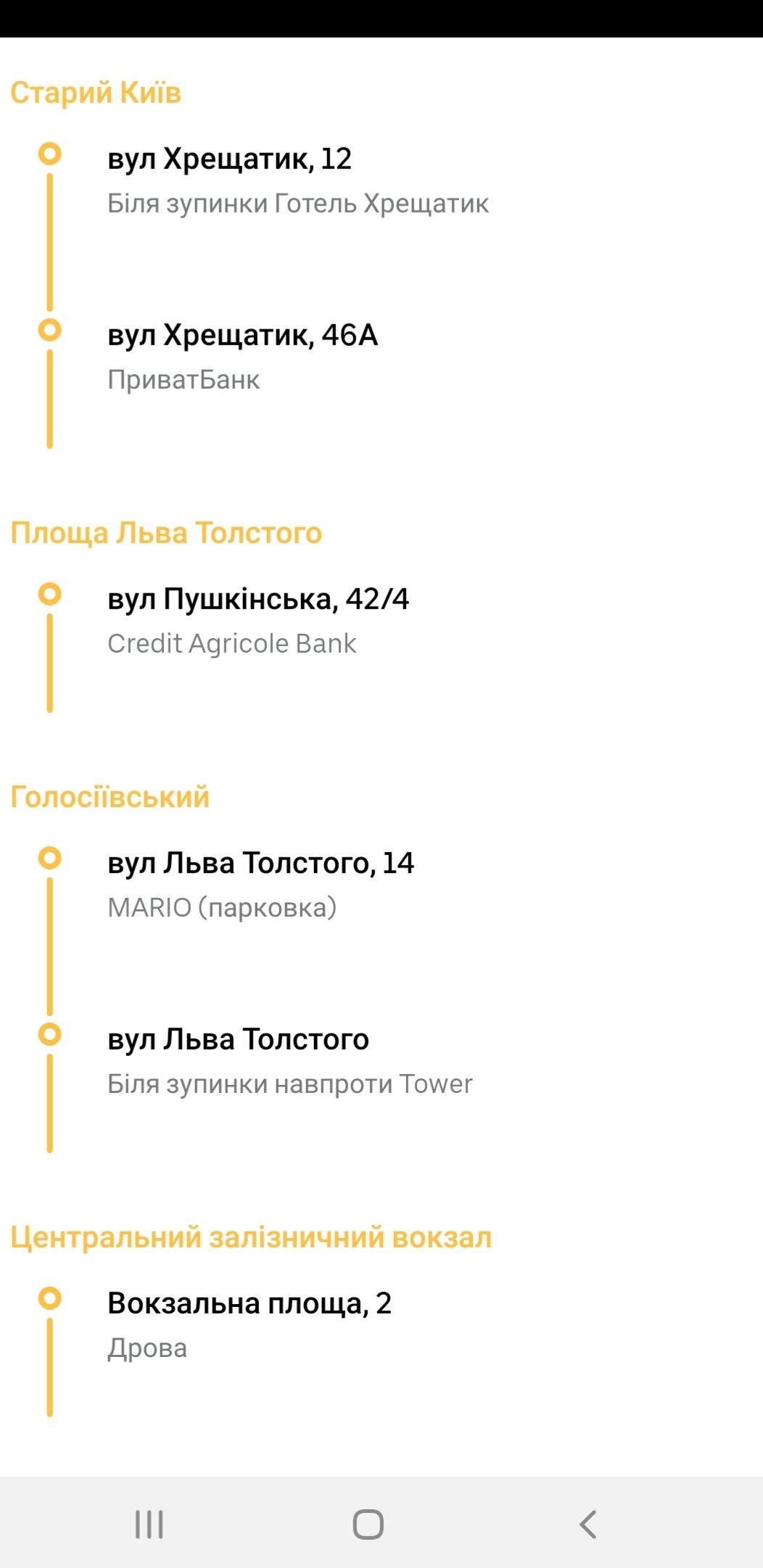 """Маршрутки Киева: где ездят, как работают и сколько стоит проезд в автобусах """"Uber Shuttle"""", фото-6"""
