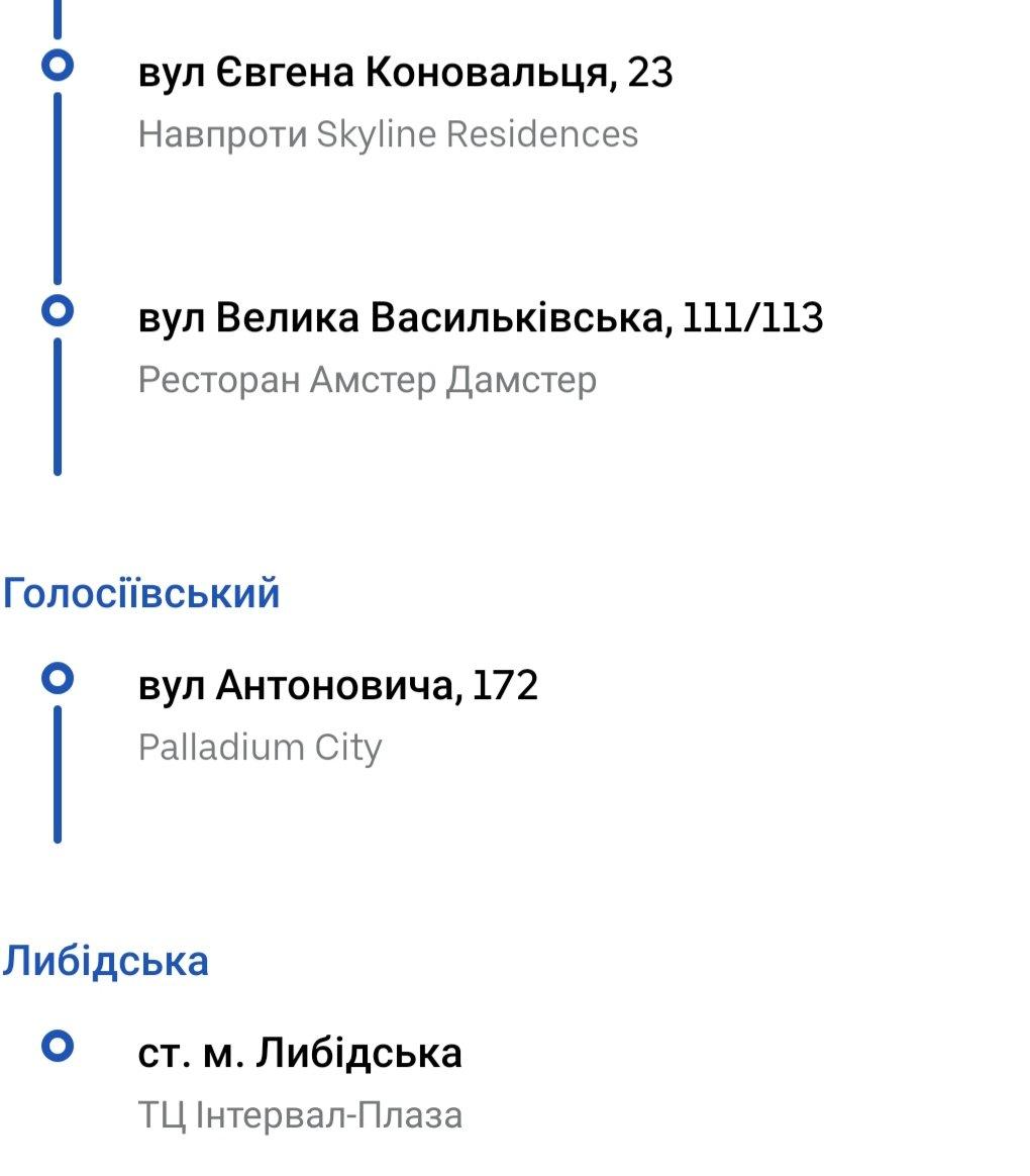 """Маршрутки Киева: где ездят, как работают и сколько стоит проезд в автобусах """"Uber Shuttle"""", фото-8"""