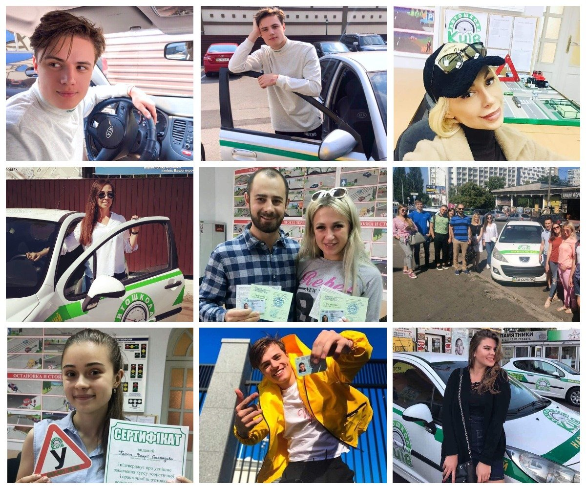 Курсы в Киеве: где получить качественное образование в столице , фото-32