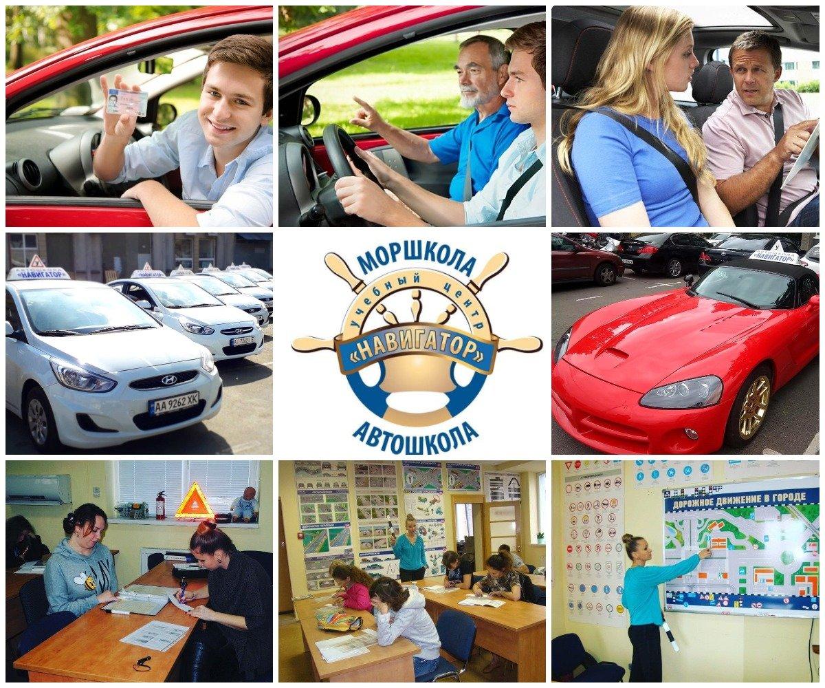 Курсы в Киеве: где получить качественное образование в столице , фото-34