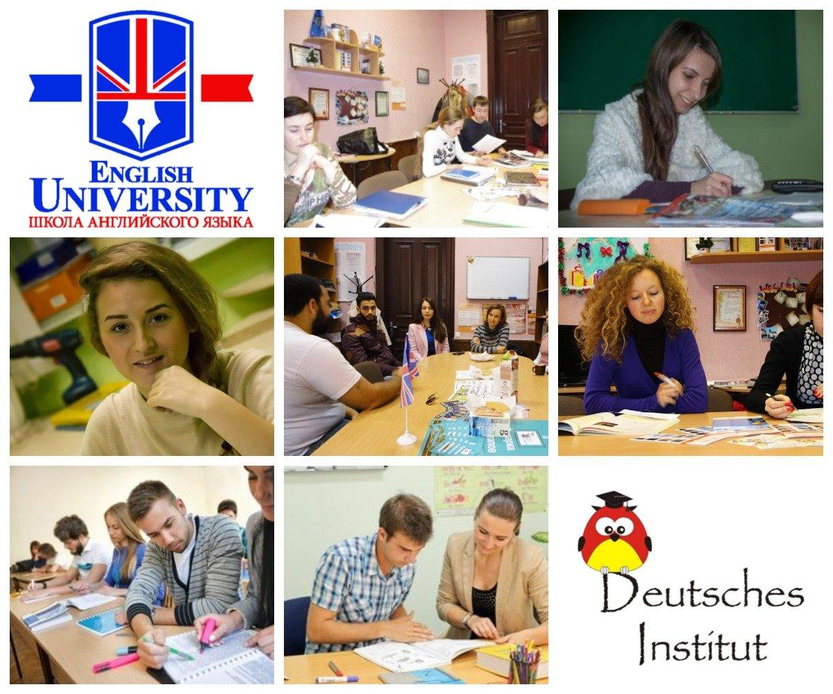 Курсы в Киеве: где получить качественное образование в столице , фото-1