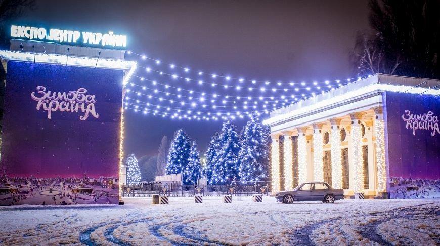10 мест для зимних прогулок в Киеве , фото-4