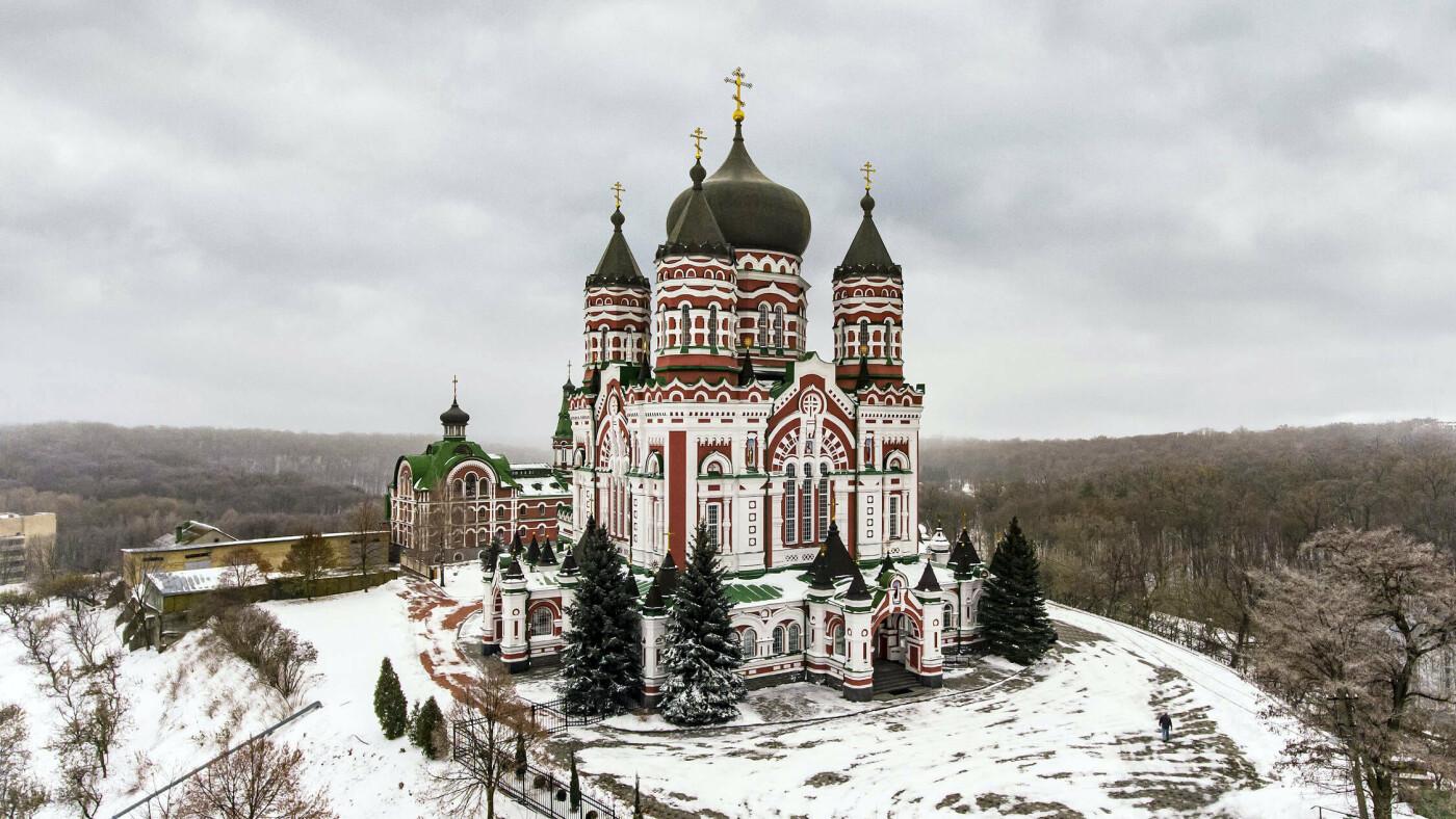10 мест для зимних прогулок в Киеве , фото-11