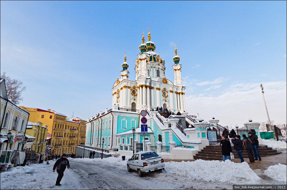10 мест для зимних прогулок в Киеве , фото-1