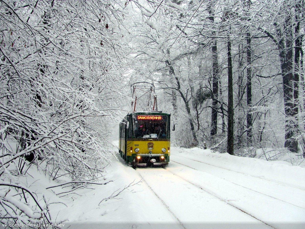 10 мест для зимних прогулок в Киеве , фото-9