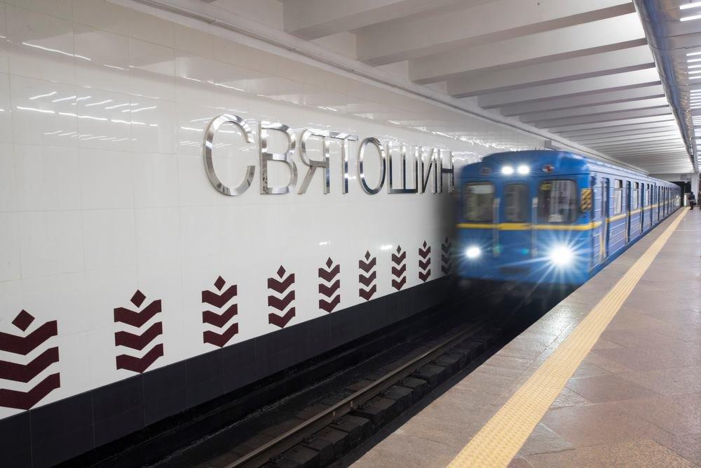 Что изменилось в Киеве за 2019 год, фото-2