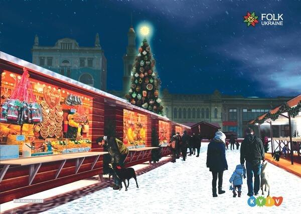 Праздник приближается: в КГГА рассказали, как в Киеве будут праздновать Новый год и Рождество , фото-7