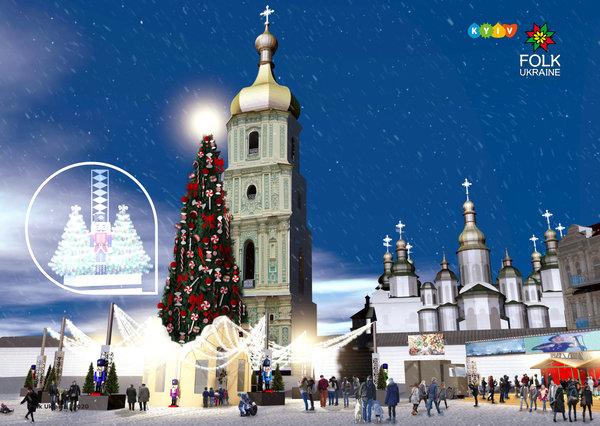 Праздник приближается: в КГГА рассказали, как в Киеве будут праздновать Новый год и Рождество , фото-2