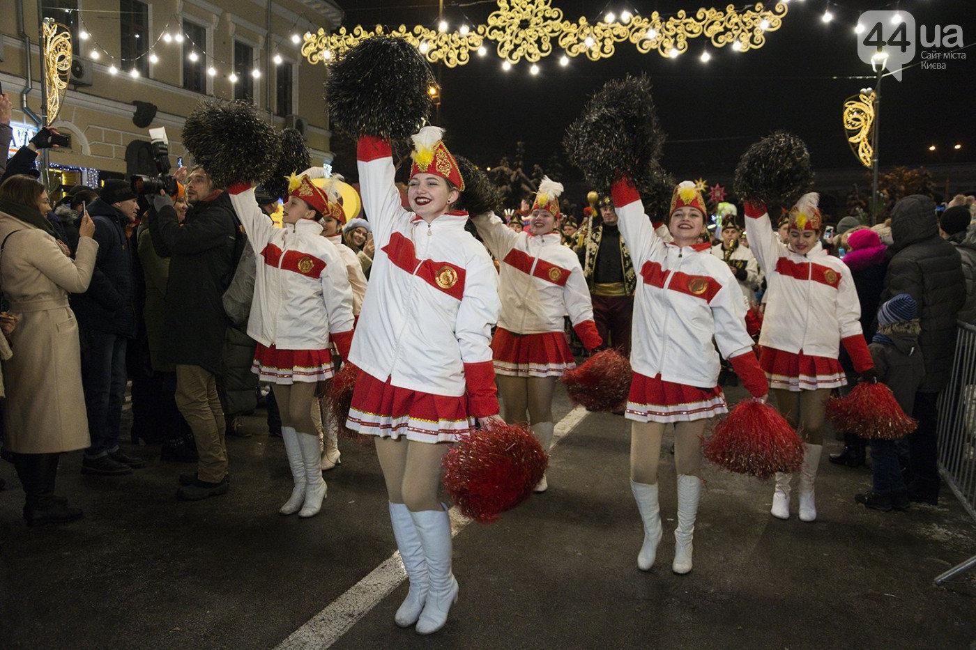Праздник приближается: в КГГА рассказали, как в Киеве будут праздновать Новый год и Рождество , фото-1