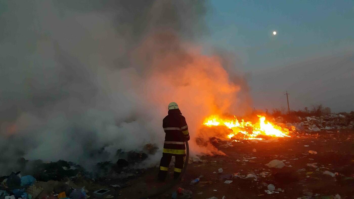 На Киевщине горела мусорная свалка, - ФОТО , фото-1