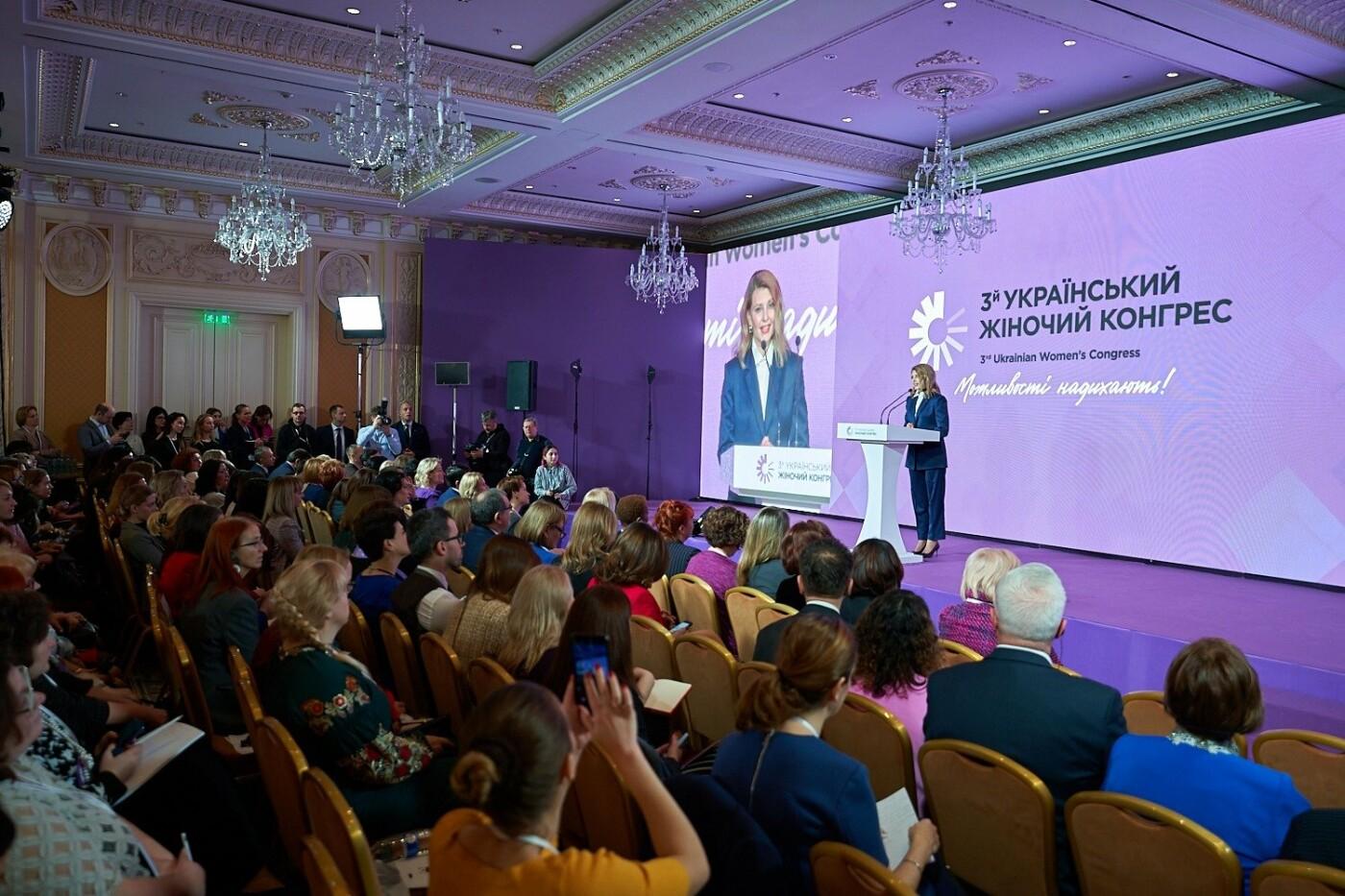 Фото со странички Украинского женского конгресса в Facebook