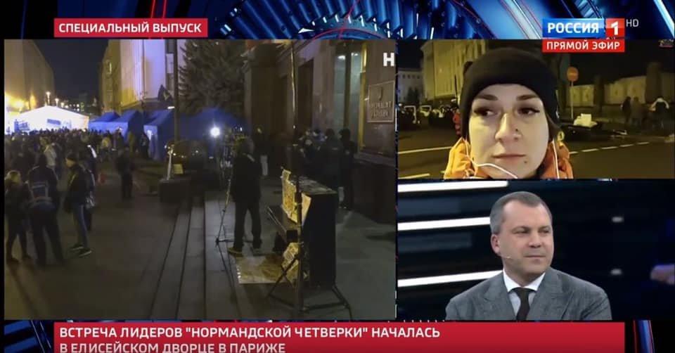 Следующая акция ожидается в день голосования за закон об особом статусе Донбасса под стенам Верховной Рады.