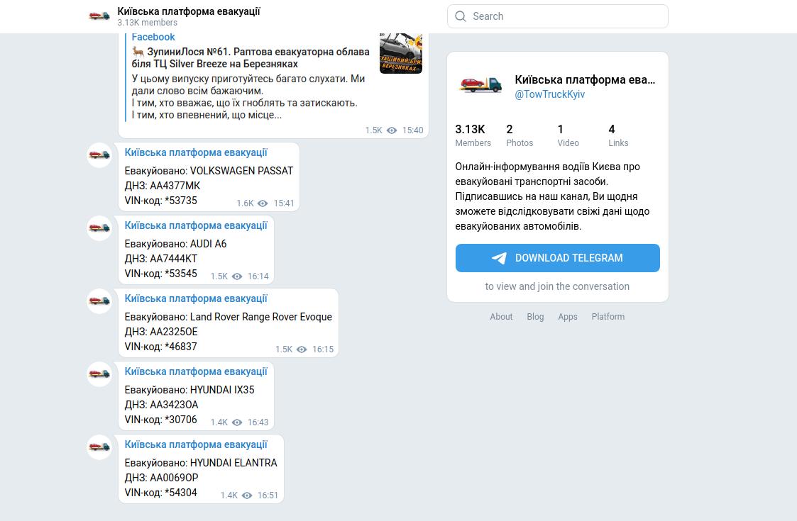 В Киеве запустили Telegram-канал, который показывает эвакуированные авто в столице , фото-1