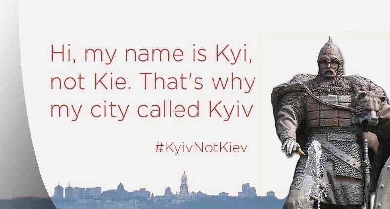 Что изменилось в Киеве за 2019 год, фото-7