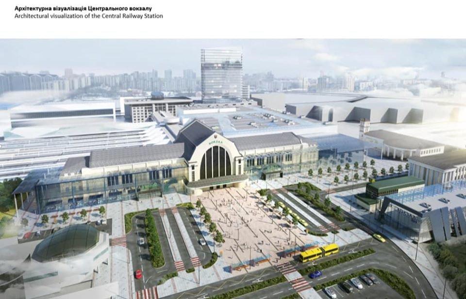 Как будет выглядеть Центральный ж/д вокзал Киева после реконструкции, - ФОТО, фото-1