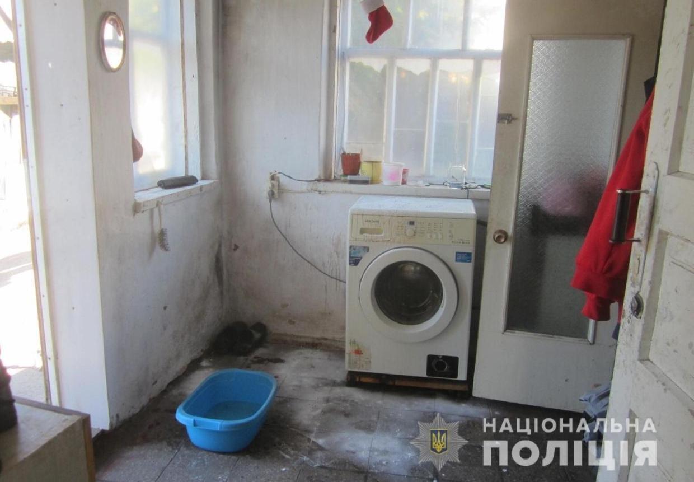 Под Киевом мужчина выплеснул кислоту в лицо жены из-за ревности, фото-1