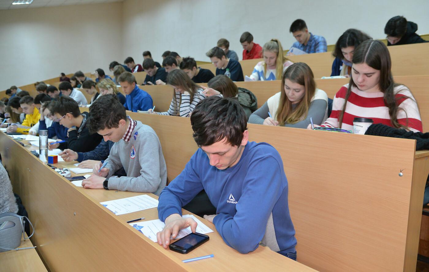 Студенты 10 вузов Киева присоединились к конкурсу «Авиатор 2020», на кону – поездка в Лондон, фото-1