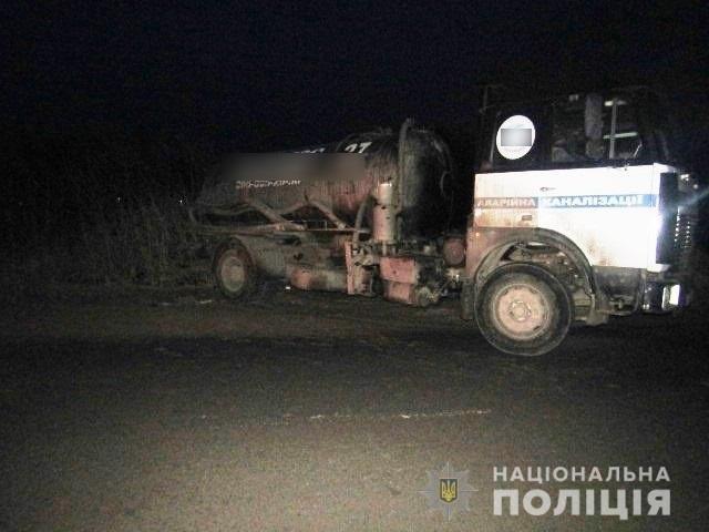 На Киевщине 38-летний мужчина сливал опасные жидкости в водоем, - ФОТО, фото-2