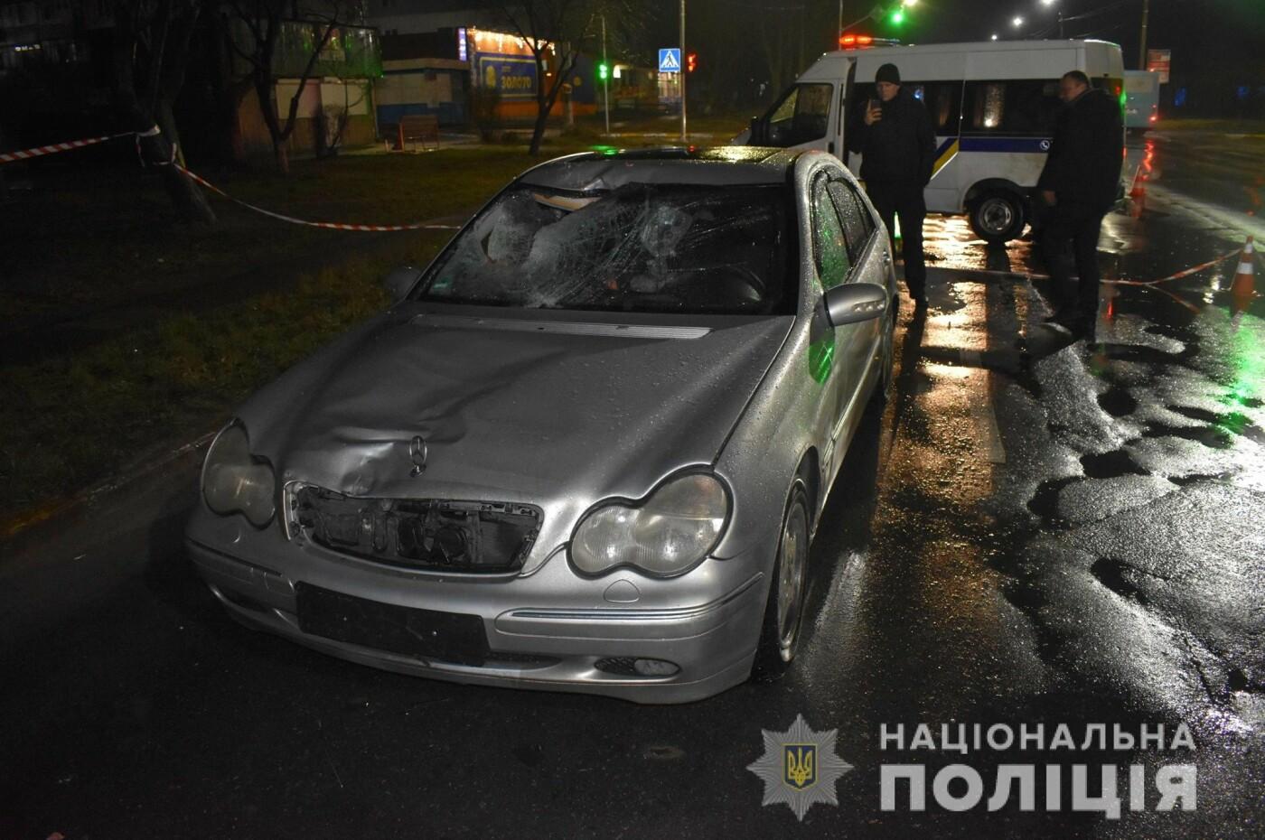 На Киевщине водитель совершил смертельное ДТП и скрылся, - ФОТО  , фото-1
