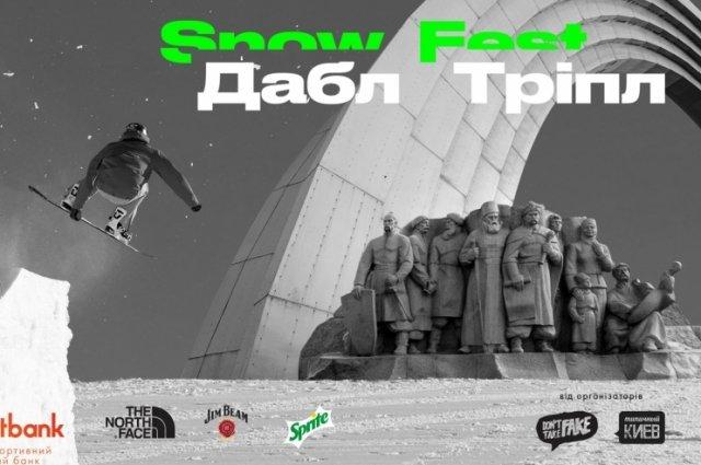 Куда пойти в Киеве на выходных: афиша мероприятий на 21 и 22 декабря, фото-4