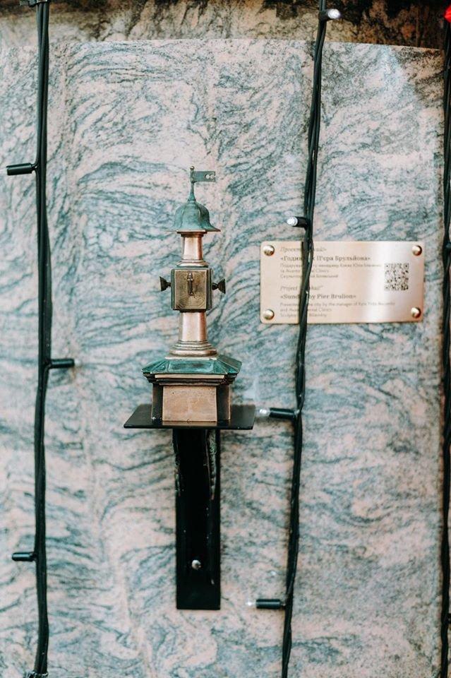 На Подоле в Киеве установили старинные солнечные часы: где их искать, - ФОТО, фото-2, Фото Andrii Prots