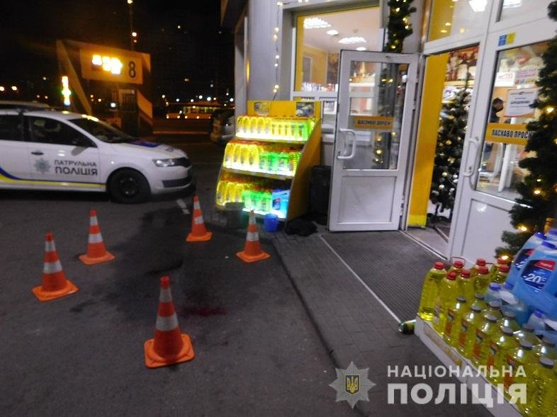 Грабёж на автозаправке в Киеве: задержаны подростки, фото-1