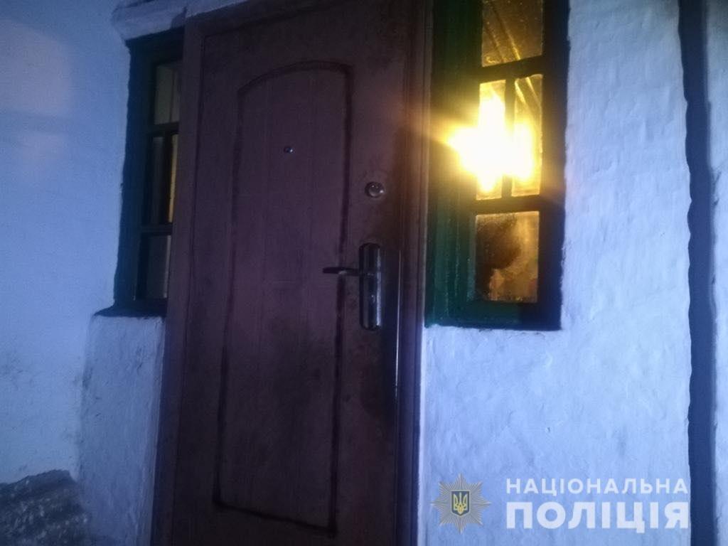 Под Киевом 20-летняя девушка убила парня из-за ревности, - ФОТО, фото-1