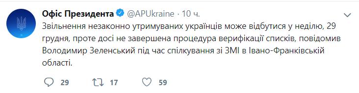 Обмен пленными между Киевом и ОРДЛО: что известно на данный момент, фото-1