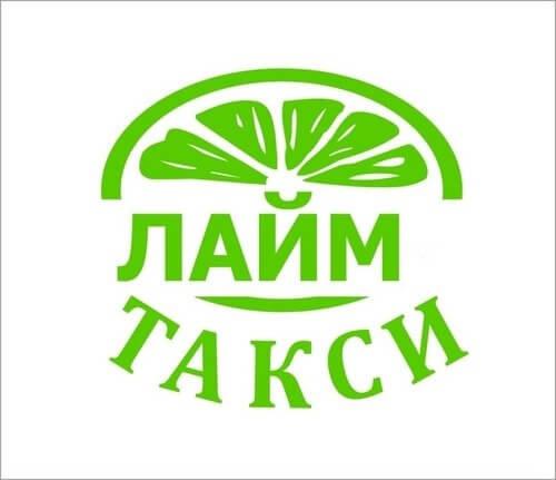 Как удивят киевлян новогодние тарифы служб такси?  , фото-2