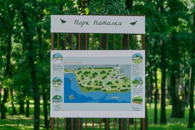 Все фото с сайта kievskaya.com.ua