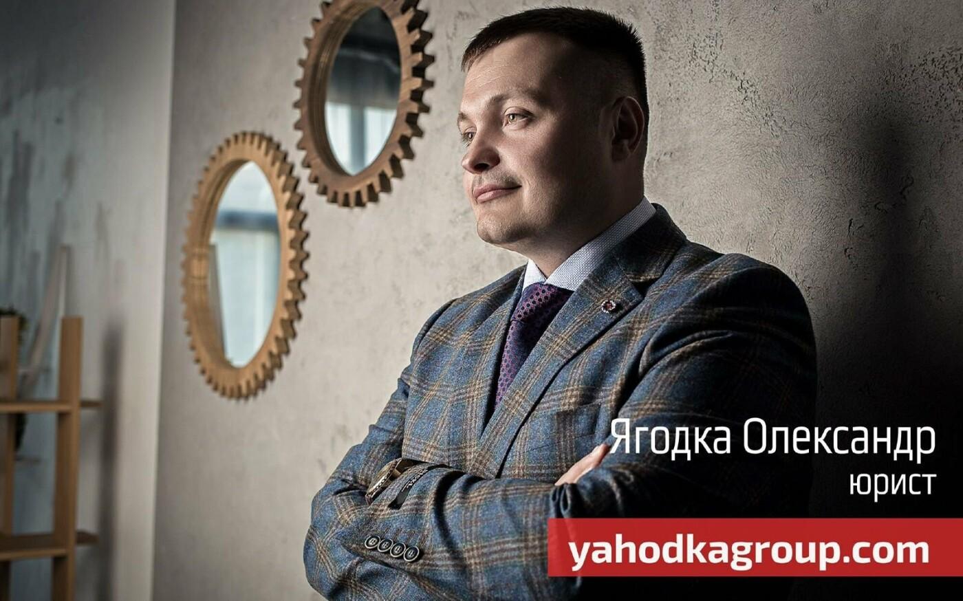 Бизнес Киев - все, что нужно для развития своего дела., фото-7