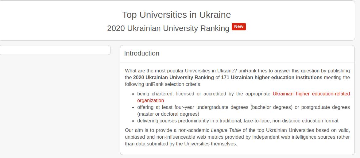 Университеты Киева вошли в топ-5 украинских ВУЗов: список , фото-1