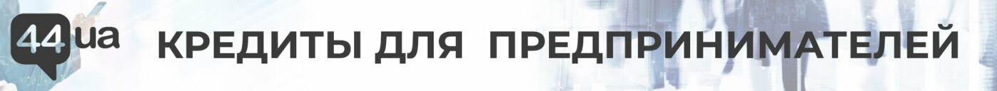 Бизнес Киев - все, что нужно для развития своего дела., фото-2
