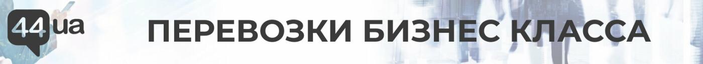 Бизнес Киев - все, что нужно для развития своего дела., фото-5