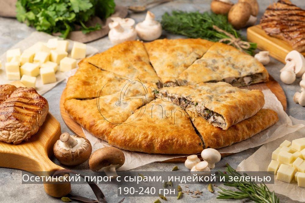 Доставка в Киеве. Делайте покупки не выходя из дома во время карантина!, фото-4