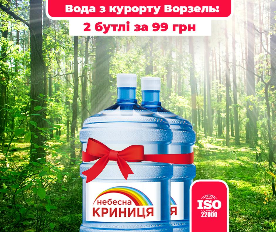Доставка в Киеве. Делайте покупки не выходя из дома во время карантина!, фото-9