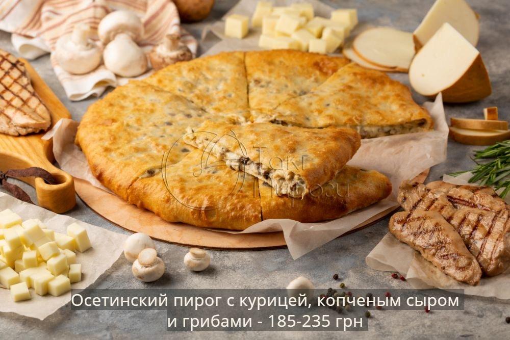 Доставка в Киеве. Делайте покупки не выходя из дома во время карантина!, фото-1