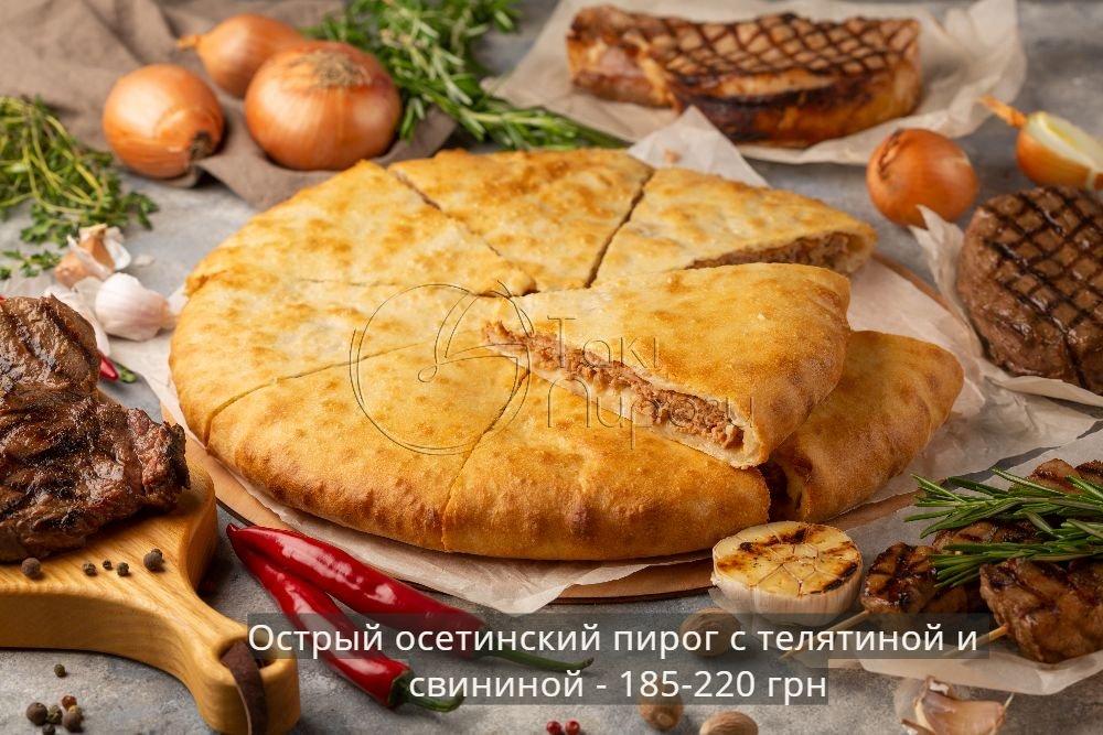 Доставка в Киеве. Делайте покупки не выходя из дома во время карантина!, фото-3