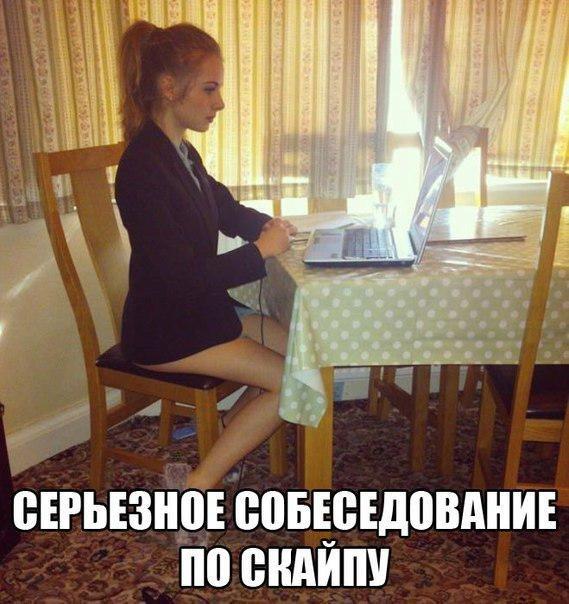 ТОП мемов о работе на удаленке из-за коронавируса, фото-12