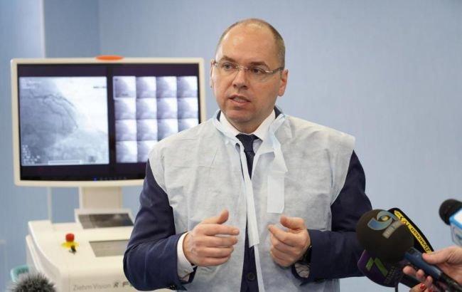 В Украине назначили нового главу Минздрава , фото-1