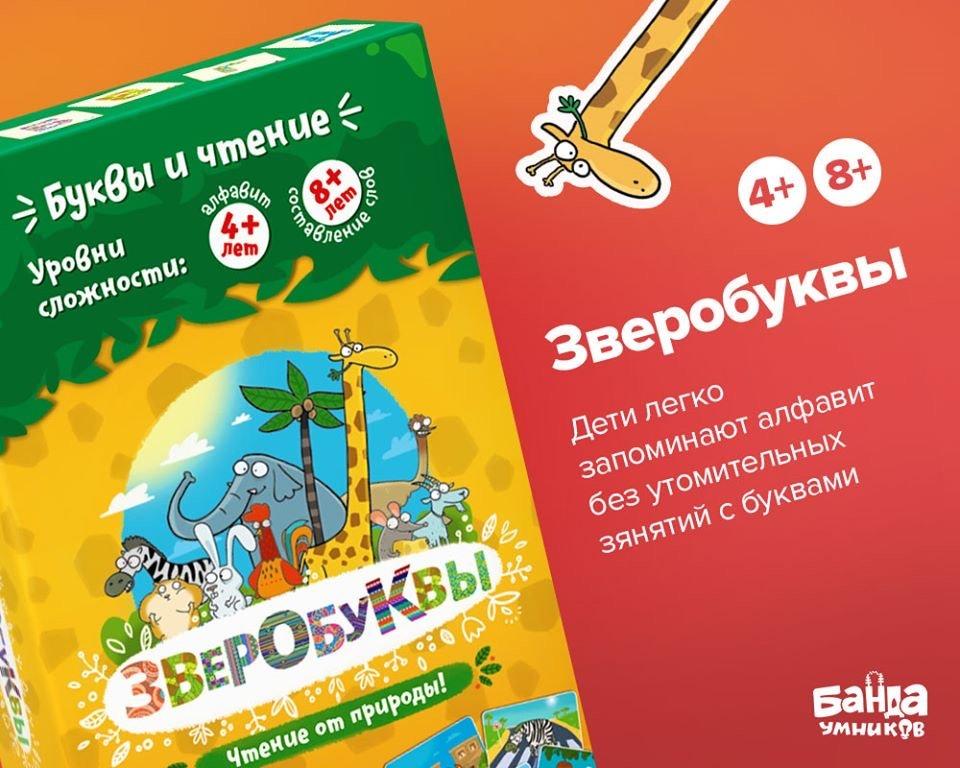 Доставка в Киеве. Делайте покупки не выходя из дома во время карантина!, фото-146